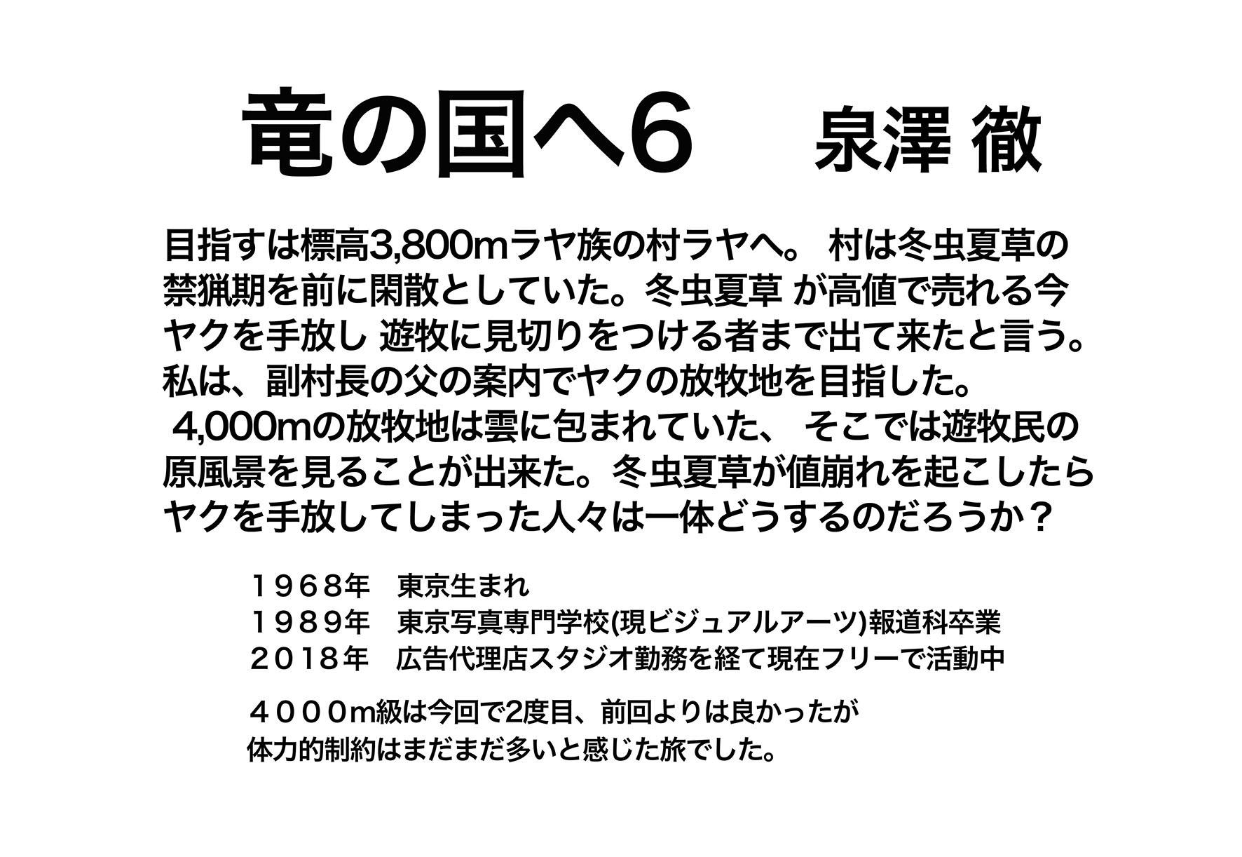 f0077849_20034306.jpg