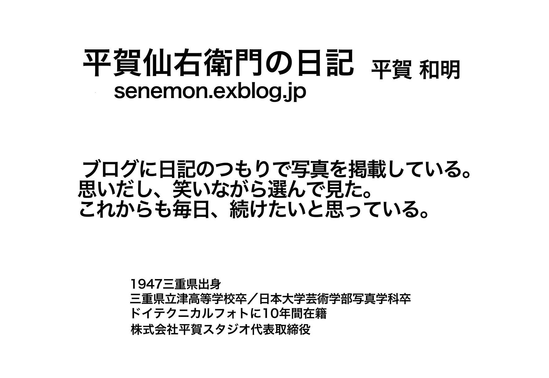 f0077849_20085122.jpg