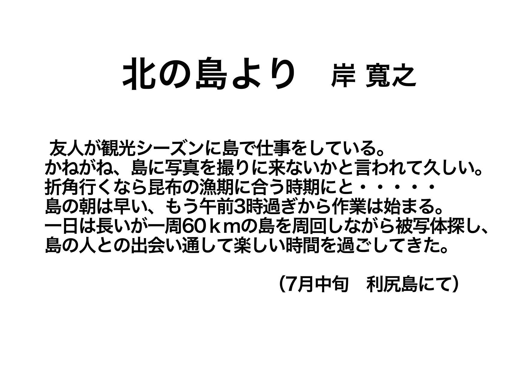 f0077849_20105307.jpg