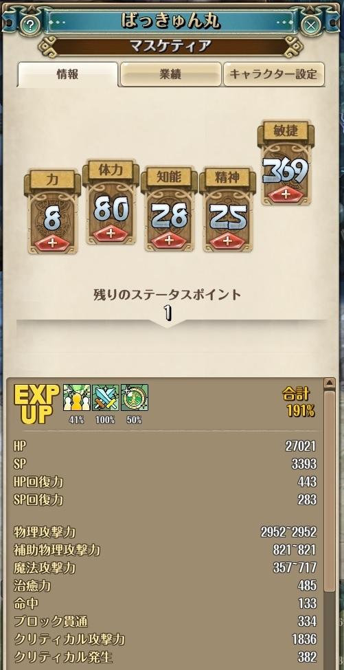 b0072259_22551992.jpg