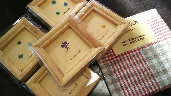 「和布と手作り第6号」購入しました♪_f0374160_21391387.jpg