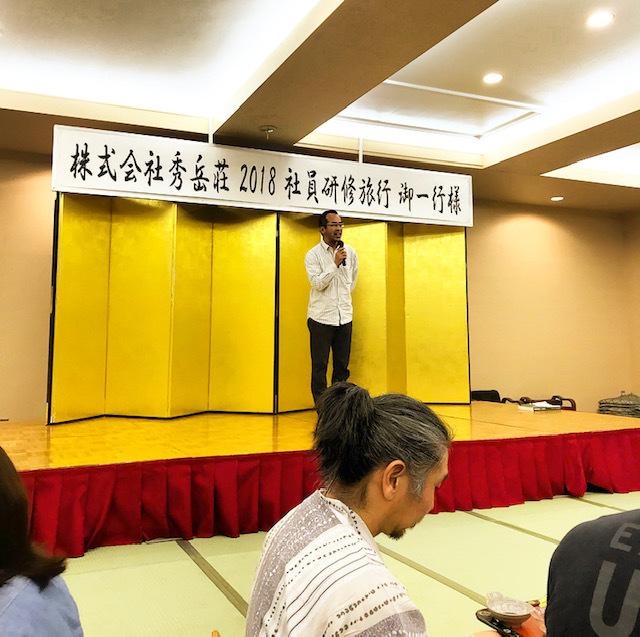 2018社員研修in大分_d0197762_12535179.jpeg