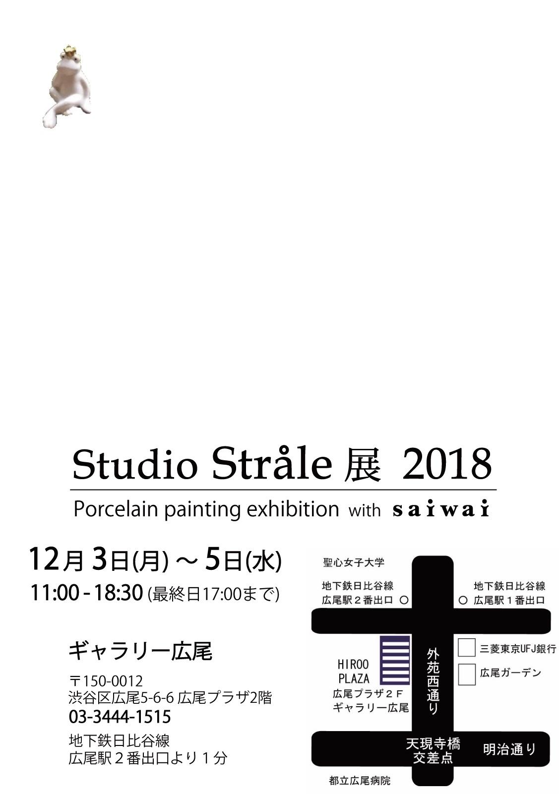 展示会_a0335867_10020958.jpeg