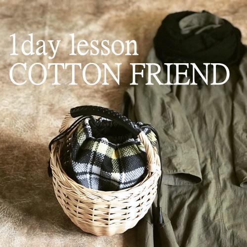 COTTON FRIEND vol.69 冬号_d0091671_20410905.jpg