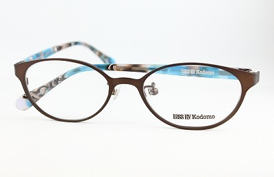 Less by Kodomo New Color!!_e0200978_18131014.jpg