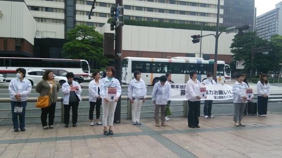 第43回九州女性集会_e0135279_11274411.jpg