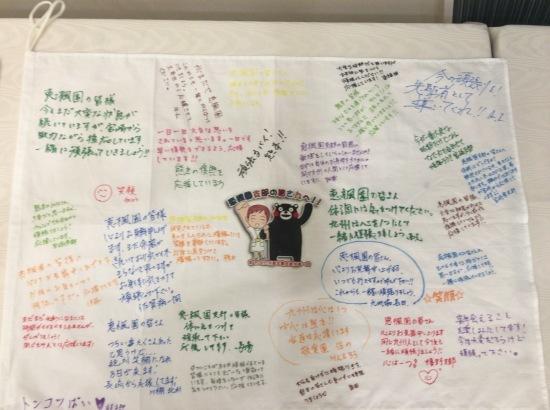 第35回九州青年集会_e0135279_11322467.jpg