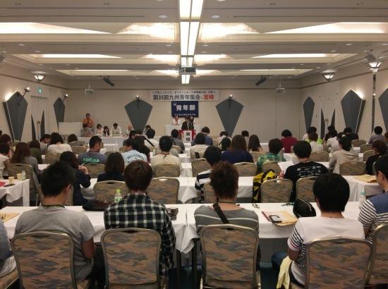 第35回九州青年集会_e0135279_11323314.jpg