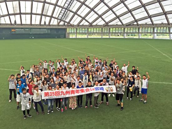 第35回九州青年集会_e0135279_11330867.jpg