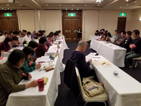 2018年秋闘学習・意思統一集会_e0135279_11561195.jpg