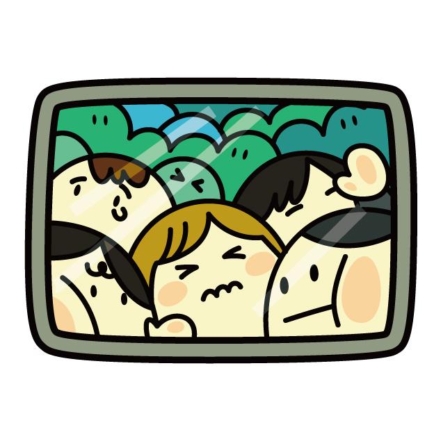 No.4085 11月15日(木):多くの人が毎朝、辛そうな顔をして通勤している理由_b0113993_10034232.jpg