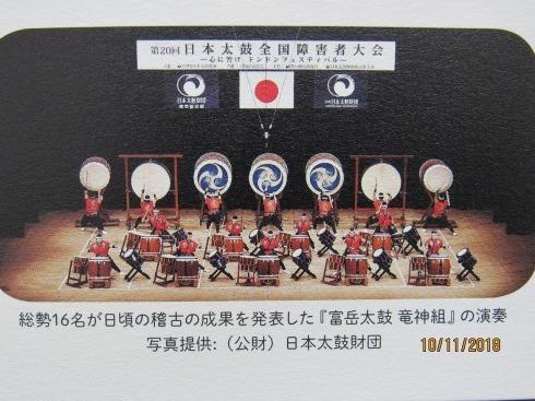 木立 by 浅野太鼓文化研究所 _e0185893_09505692.jpg