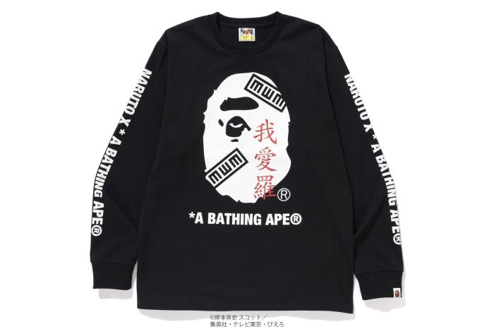 A BATHING APE® X NARUTO_a0174495_17523541.jpg