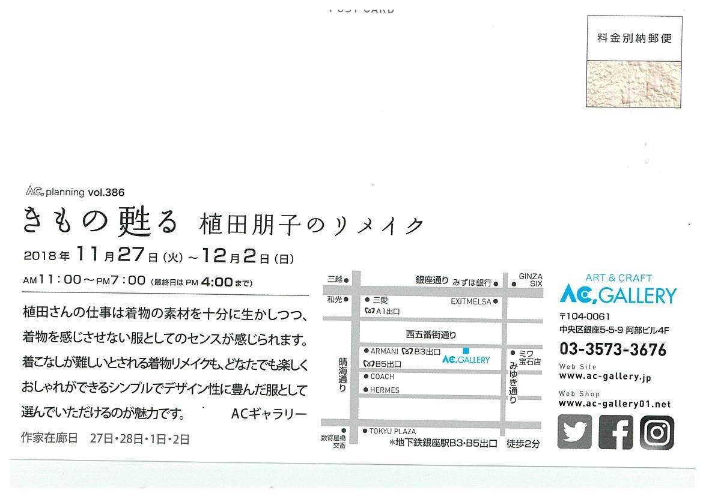 d0240711_17472083.jpg