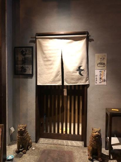 「蕎麦むらた赤坂けやき通り店」☆ _e0029115_14004894.jpg
