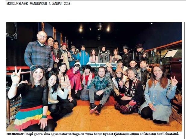 アイスランド・エアウエイブス&オーロラ・ツアー、12年間有り難う御座いました!_c0003620_00462999.jpg