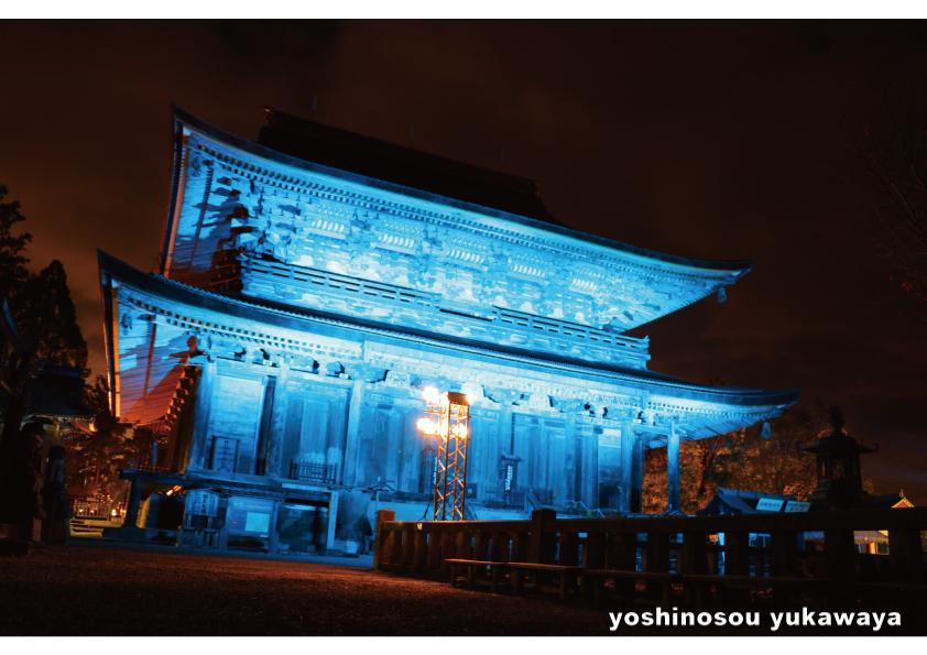 吉野山 紅葉情報とライトアップ…綺麗になってきました!!_e0154524_19424118.jpg