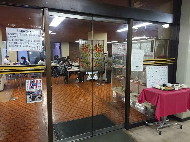 八千代市庁舎の建てかえ問題・・・日本共産党は大規模改修を提案_c0236527_21125435.jpg