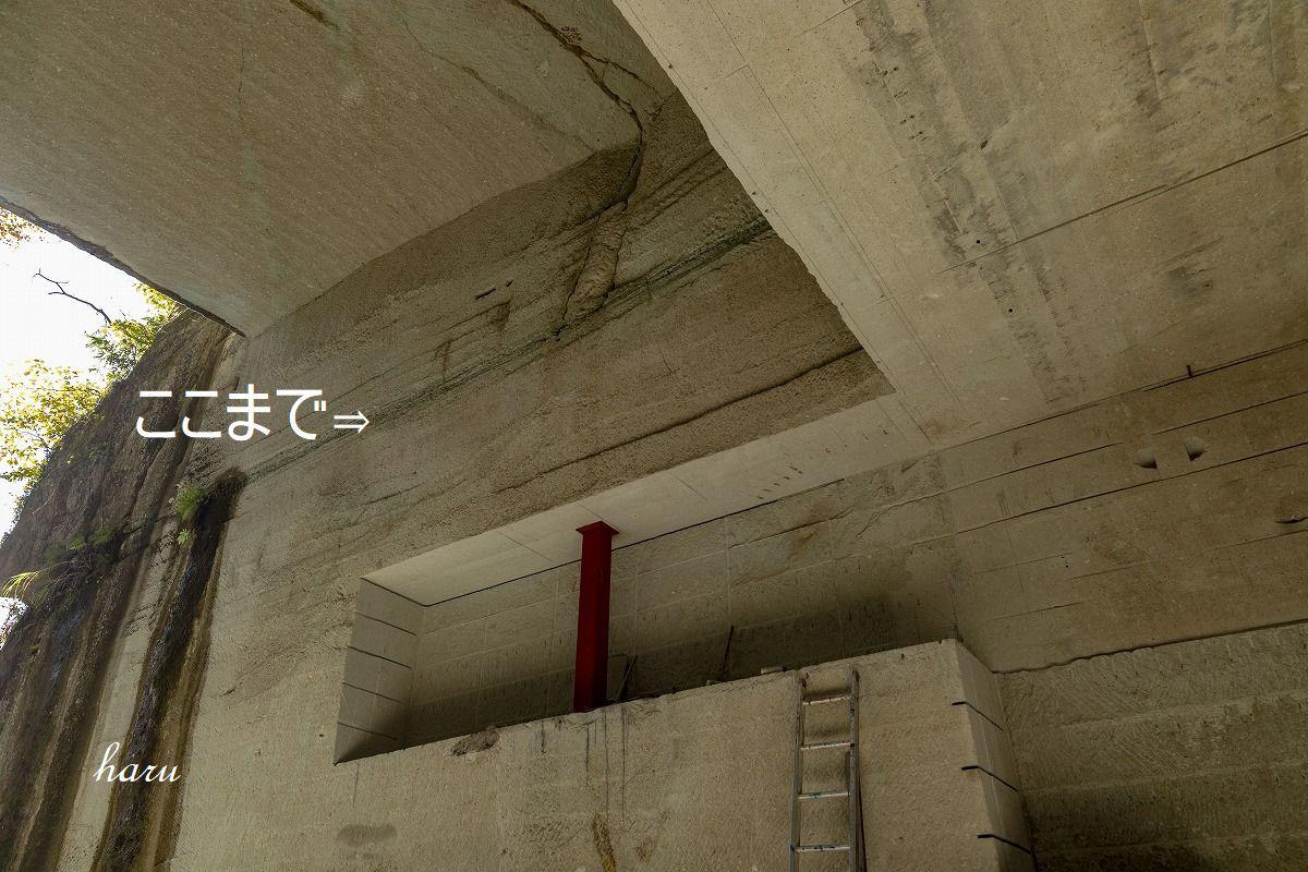 滝ヶ原石採掘石切り場_f0297537_15563311.jpg