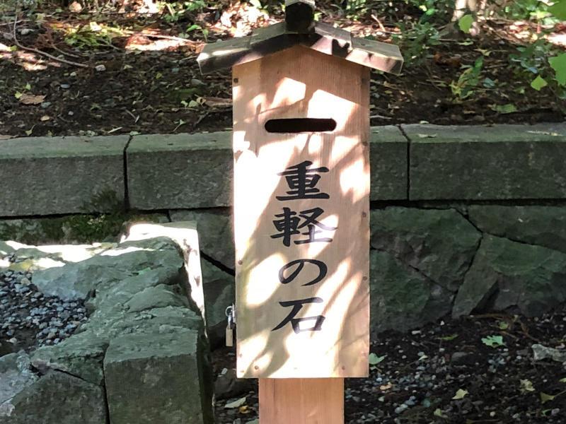県内随一のパワースポット 弥彦神社_a0359239_14341083.jpg
