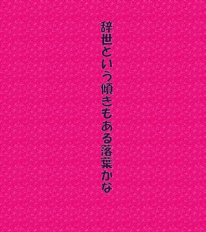 f0117041_05240206.jpg