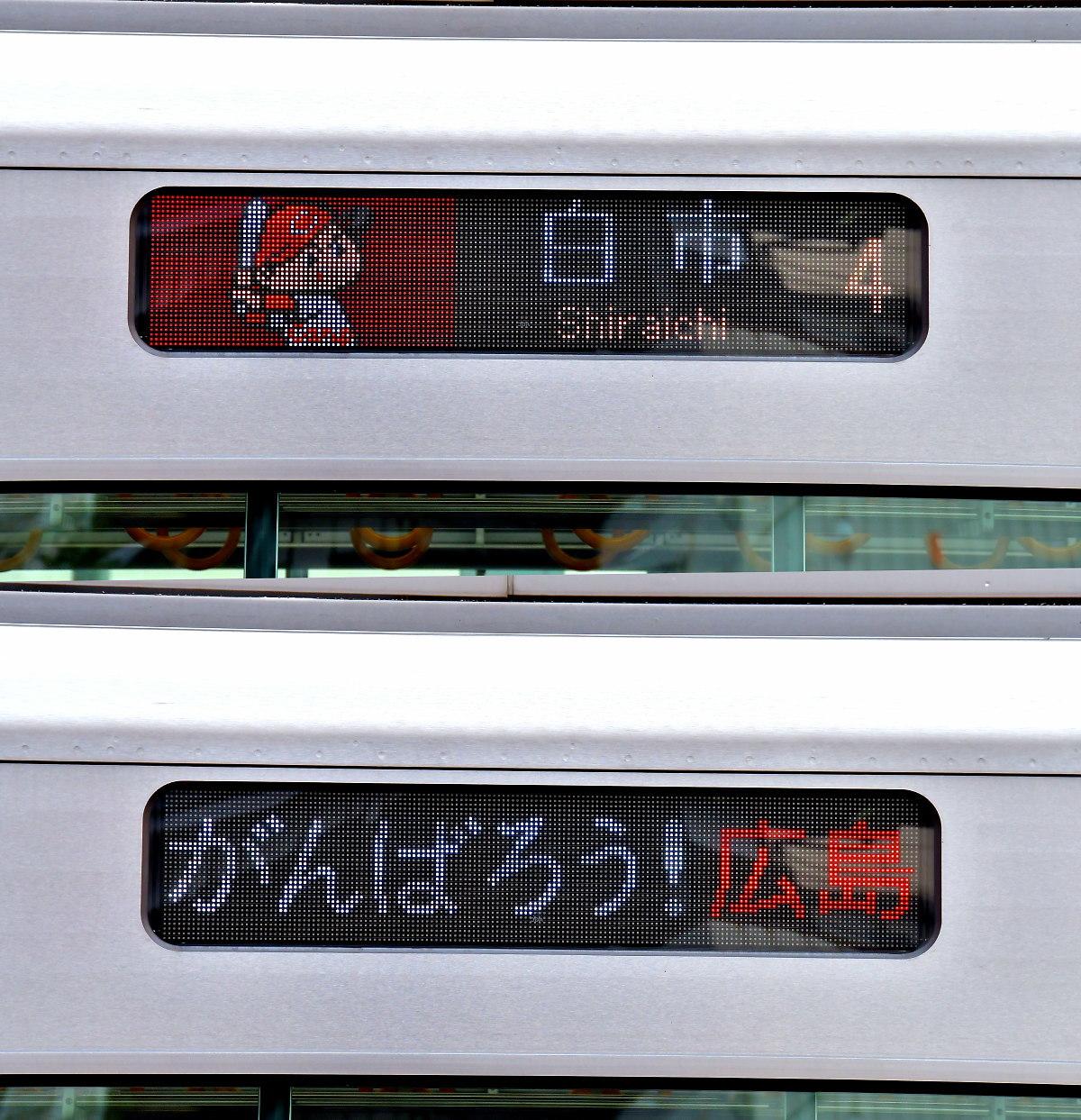 新井さん電車_a0251146_19114948.jpg