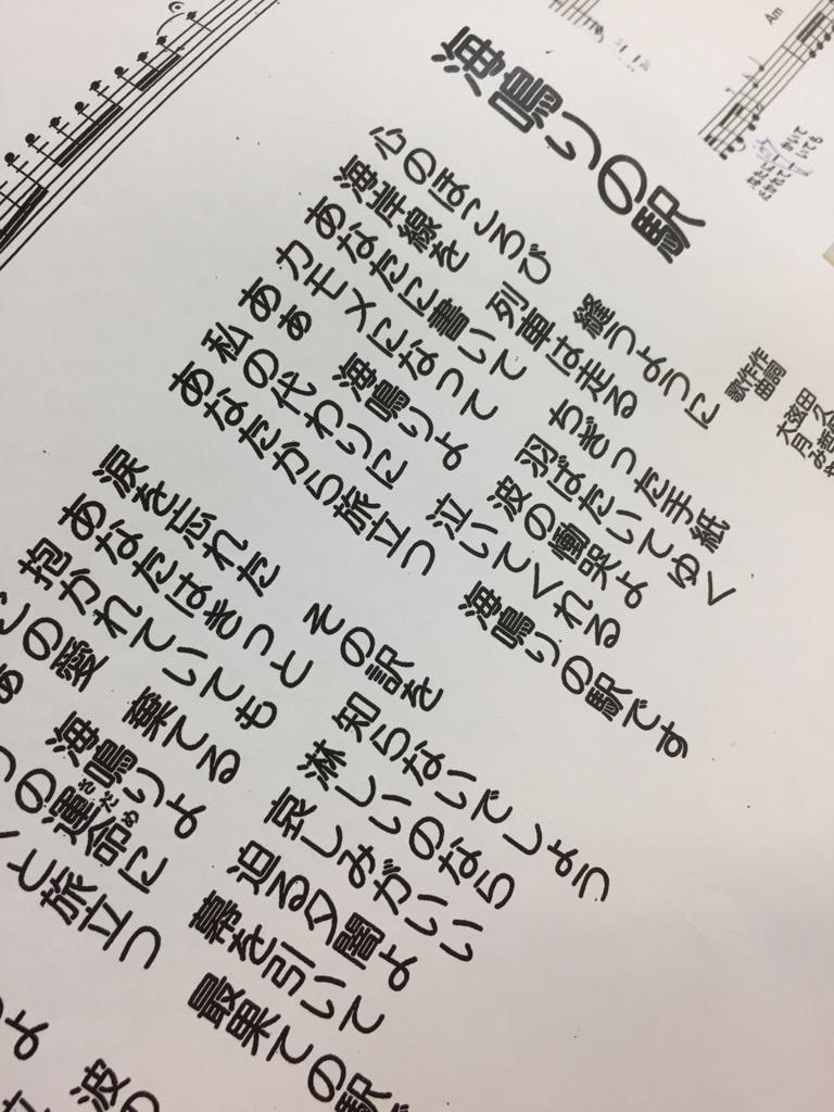 カラオケ教室_c0113948_16204056.jpg