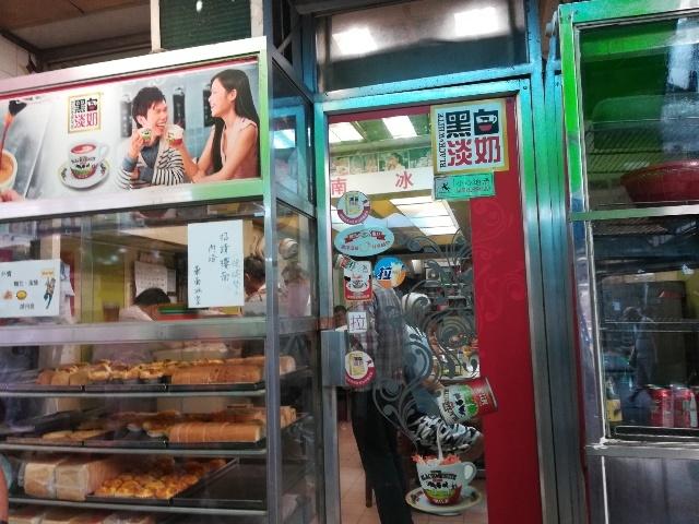 華南冰室_b0248150_04474781.jpg