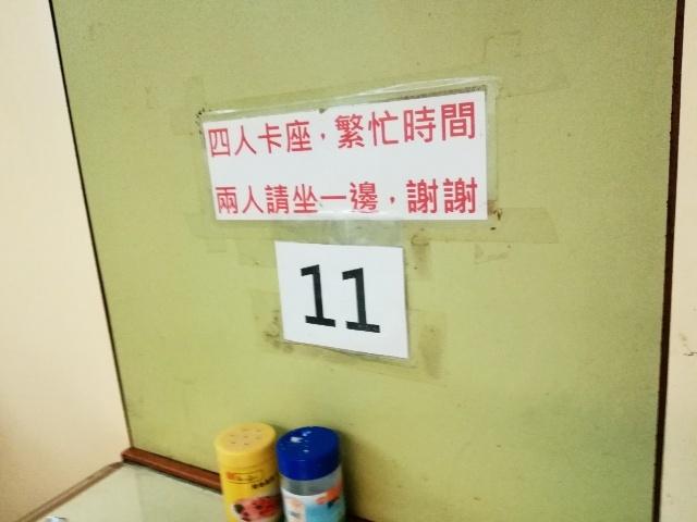 華南冰室_b0248150_04483911.jpg