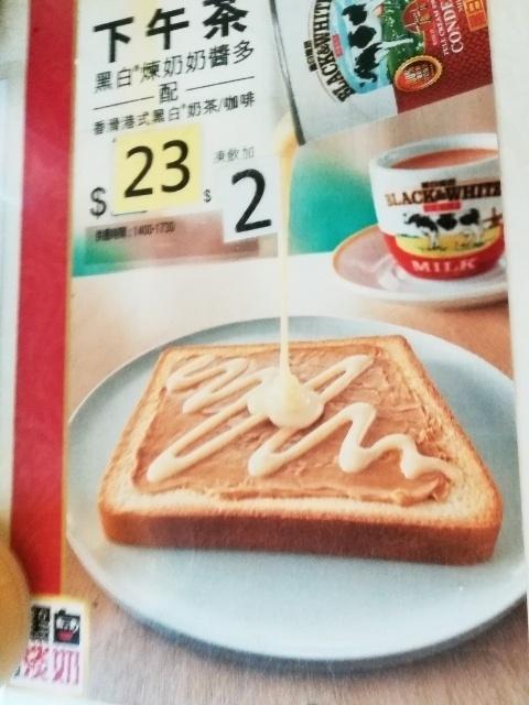 華南冰室_b0248150_04503869.jpg