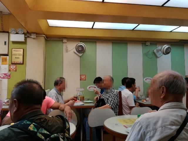 華南冰室_b0248150_21321827.jpg