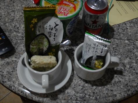 コモド島GT遠征記6_f0175450_6373679.jpg