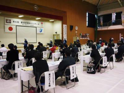 第6回菊池米食味コンクール 明日(11/17)は第2回九州のお米食味コンクールin菊池が開催されます!!_a0254656_17513806.jpg