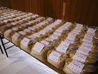 第6回菊池米食味コンクール 明日(11/17)は第2回九州のお米食味コンクールin菊池が開催されます!!_a0254656_18191386.jpg
