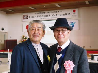 第6回菊池米食味コンクール 明日(11/17)は第2回九州のお米食味コンクールin菊池が開催されます!!_a0254656_19071876.jpg
