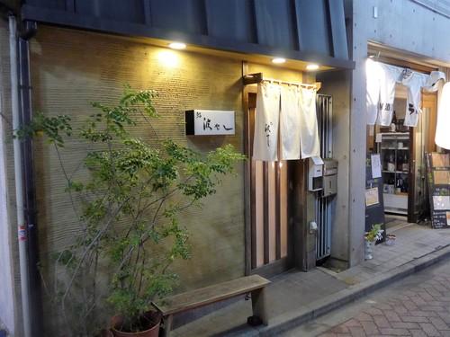 高円寺「鮨 波やし」へ行く。_f0232060_1544587.jpg