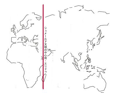 縄文がブームになったのは、地球の活性化ポイントが淡路島135度ラインに来たから_d0169072_14214874.jpg