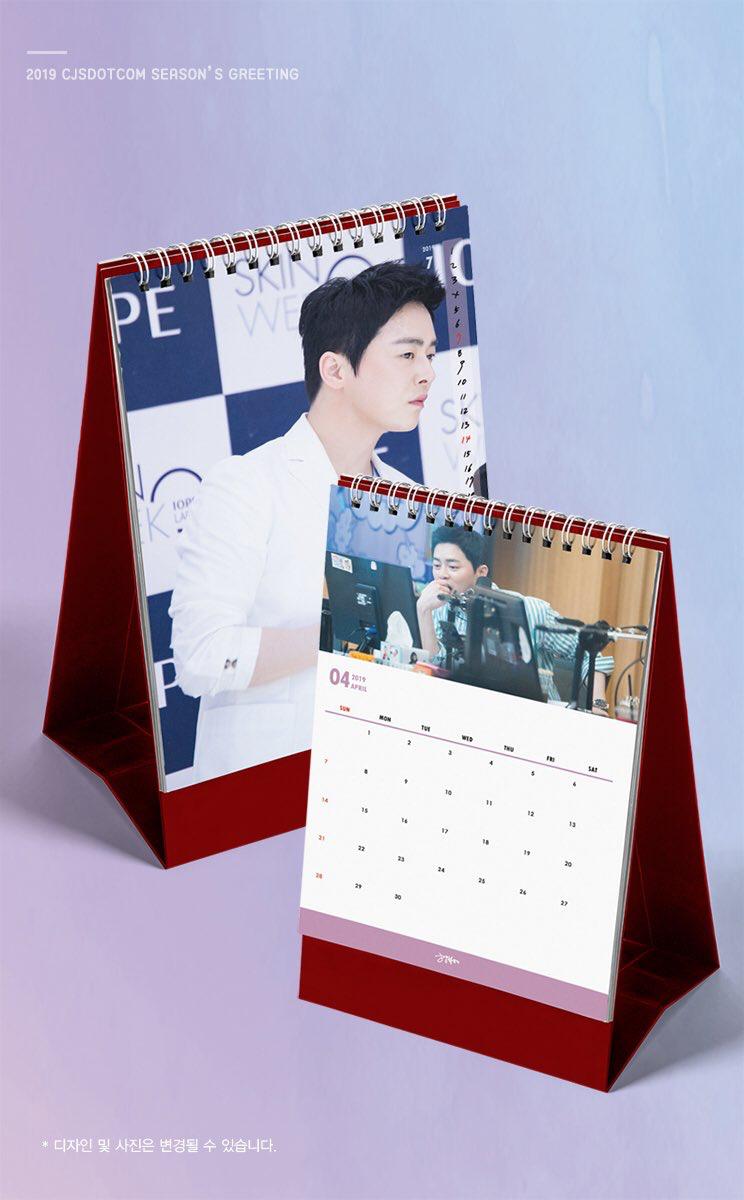 追記①あり「2019 CJSDOTCOM season\'s greeting 」共同購入のお知らせ(11/16掲載)_f0378683_12443250.jpg
