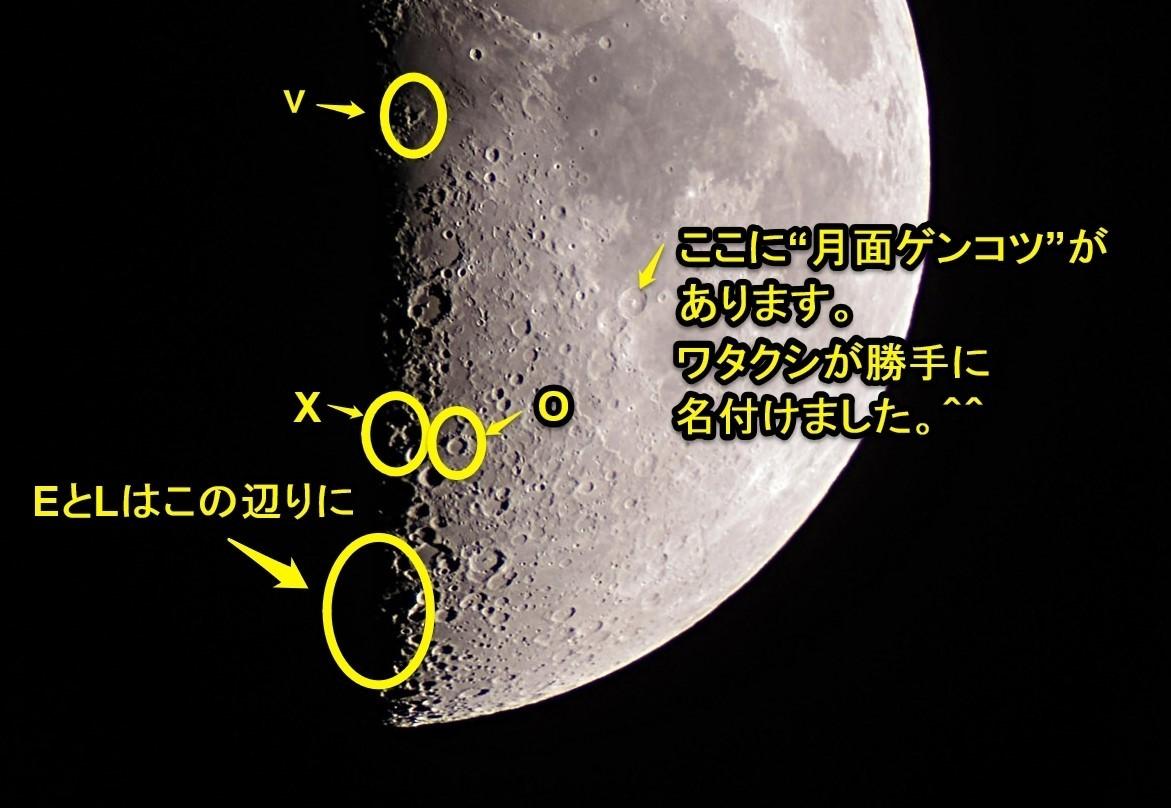 f0159784_20374641.jpg