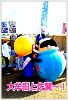 ◾️決戦の地!ゆるキャラGP 2018 東大阪花園ラグビー場!_b0183113_18124029.jpg