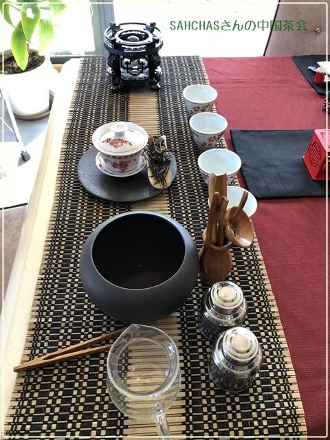 SAHCHASさんの中国茶会_d0380923_20512372.jpg