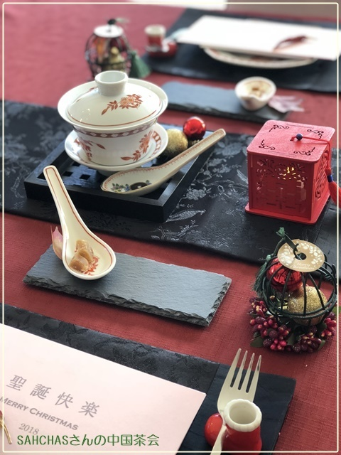 SAHCHASさんの中国茶会_d0380923_20513933.jpg