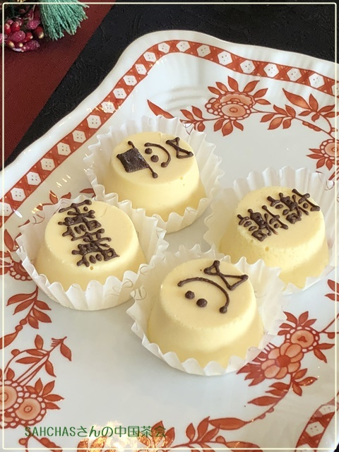 SAHCHASさんの中国茶会_d0380923_20595471.jpg