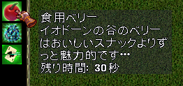 b0402739_15005621.png