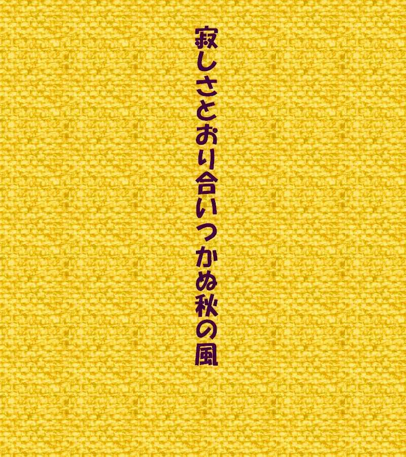 f0117041_06000268.jpg