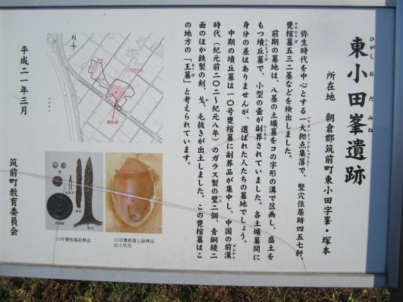 弥生集落を去る時、人々は祭祀具も土器も捨てた_a0237545_21080867.jpg