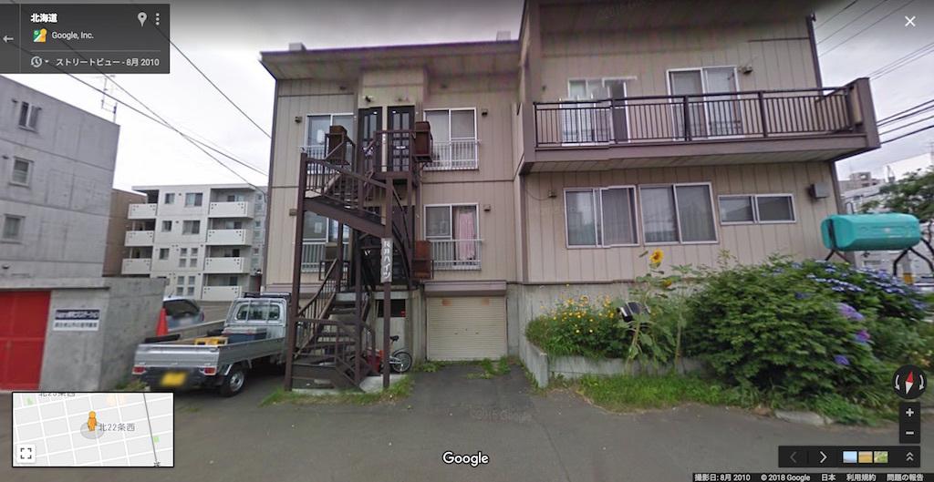 ストリートビューで見る、だいちゃんガレージの過去と現在_e0159646_06325826.jpg