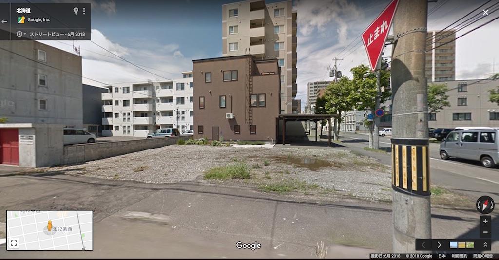 ストリートビューで見る、だいちゃんガレージの過去と現在_e0159646_06341666.jpg