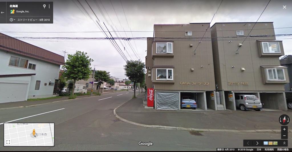 ストリートビューで見る、だいちゃんガレージの過去と現在_e0159646_06501282.jpg