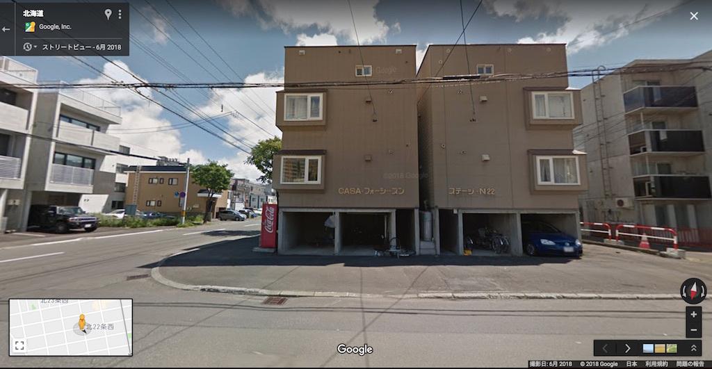ストリートビューで見る、だいちゃんガレージの過去と現在_e0159646_06561930.jpg